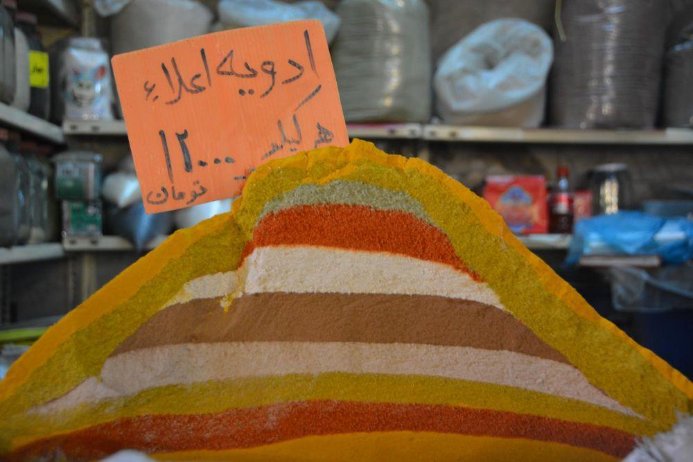 Bazar iranien