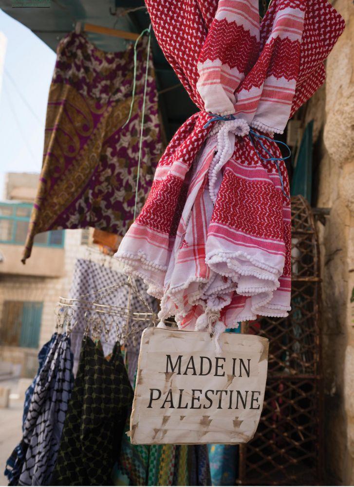 Photo voyage Palestine 11