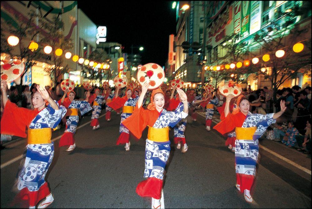 danseuse festival japon