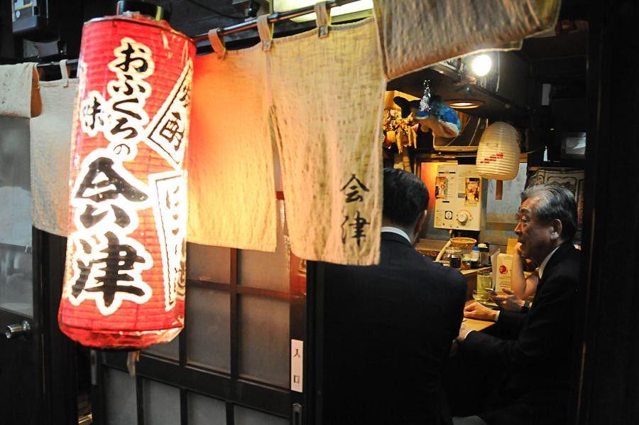 isakaya tokyo