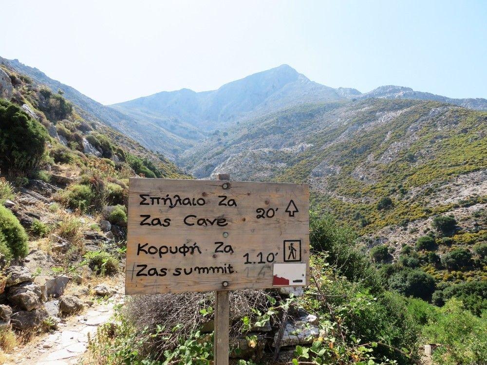 Photo voyage Grèce 3