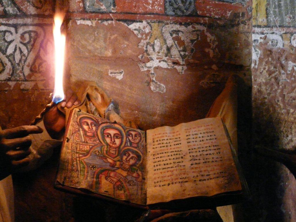 vieux livre ethiopien